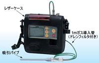 マルチ型ガス検知器/MC1P-302MA1S-01