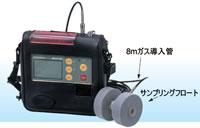 マルチ型ガス検知器/MC1P-302MA1S-02