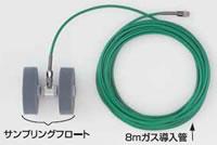 マルチ型ガス検知器/MC1P-302MA1S-10