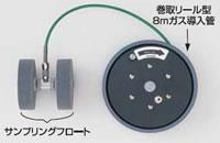 マルチ型ガス検知器/MC1P-302MA1S-11